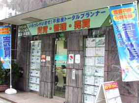 株式会社 明貴様(横浜)